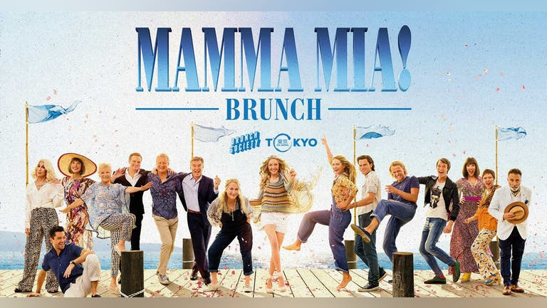 Mamma Mia! Brunch - SOLD OUT