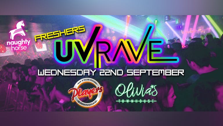 UV RAVE - Players - FINAL 100 TICKETS! [Naughty Horse]