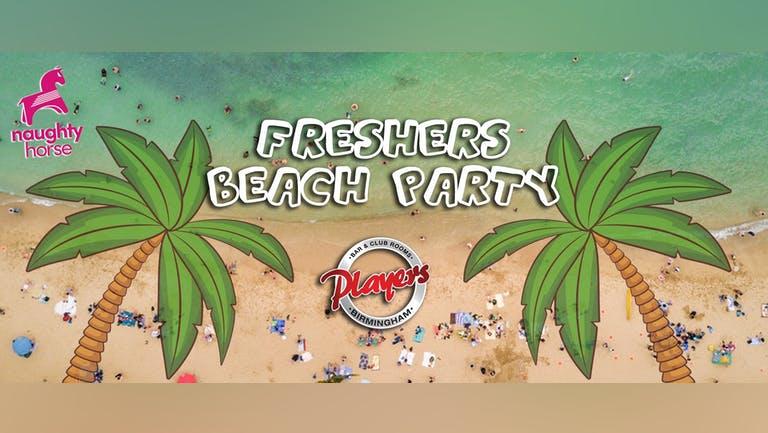 🏝 Beach Party 2021 ☀️ [Final Tickets]
